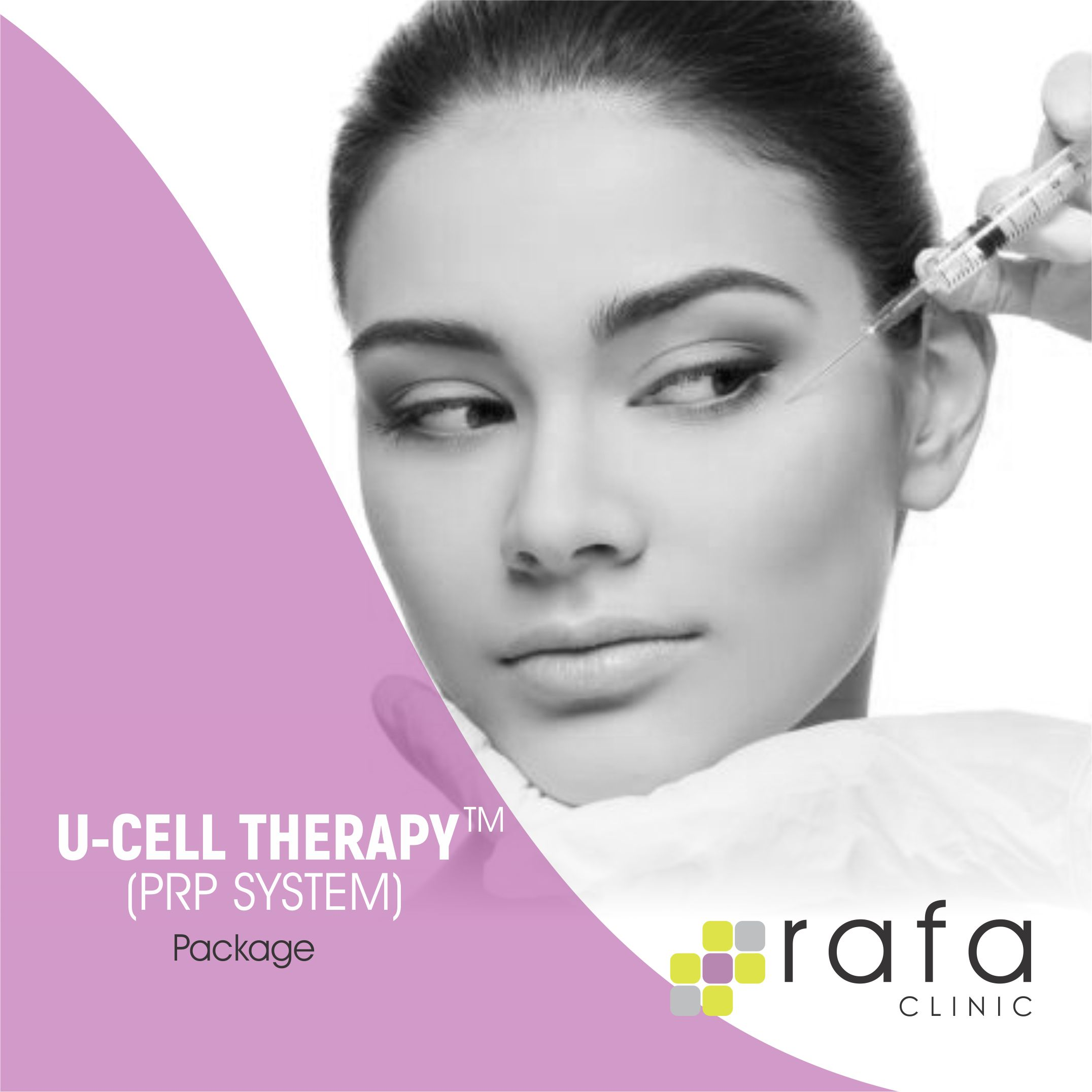 u cell therapy
